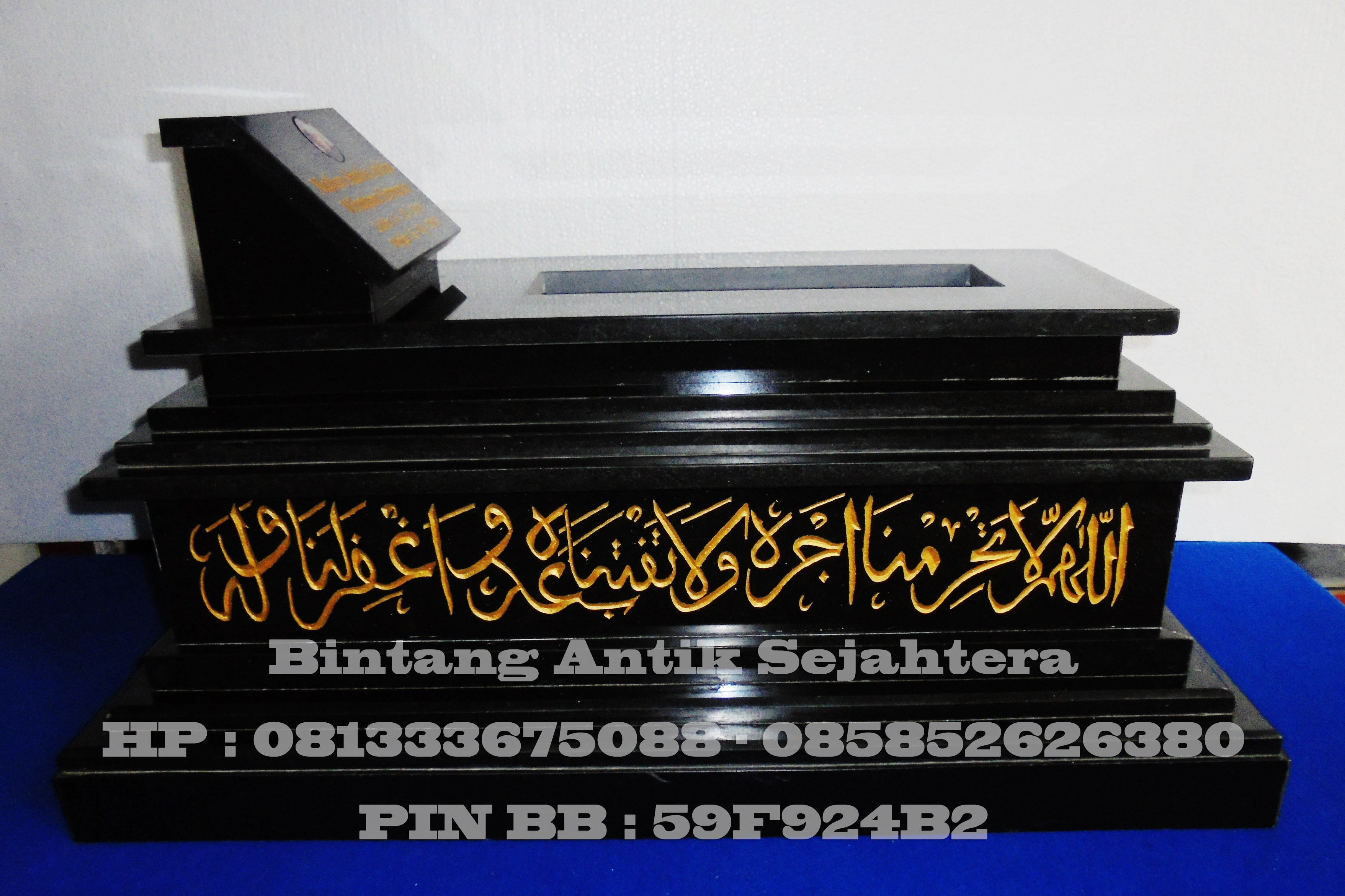 Harga Makam Granit Model Baby Islami