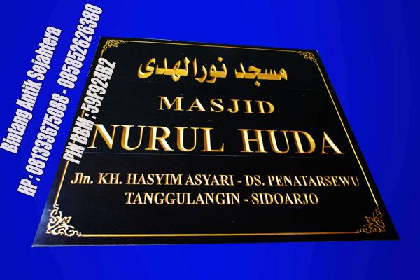 Harga Prasasti Granit Untuk Masjid